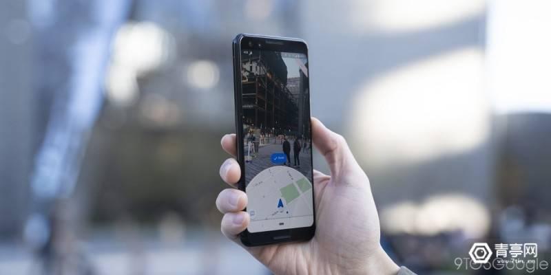 台湾军事谷歌优化Live View AR实时定位功能