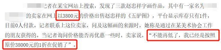 黄仁勋,半导体业最具话语权的人?