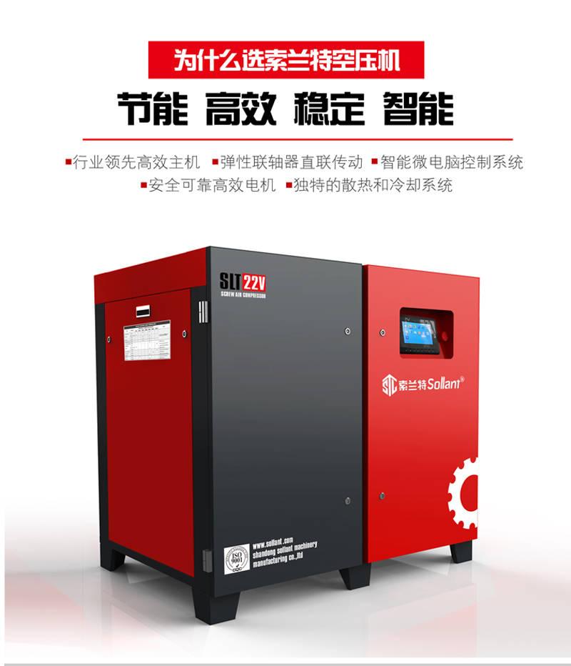 你知道所有八种常用的空气压缩机节能方法吗?