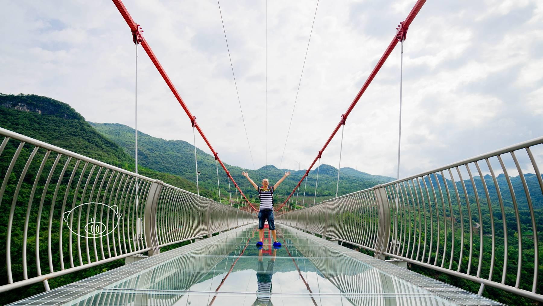纪念深圳特区建立四十周年