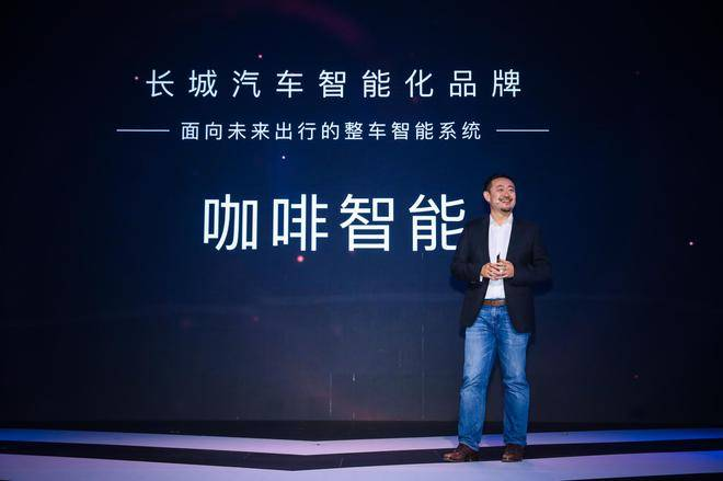 長城汽車發布全新技術品牌 邁向全球化汽車科技公司