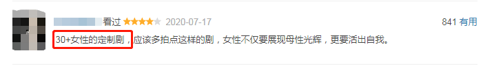 广州通报亲子鉴定造假 涉事司法鉴定中心接受调查