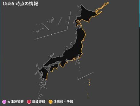 年 地震 2020 大