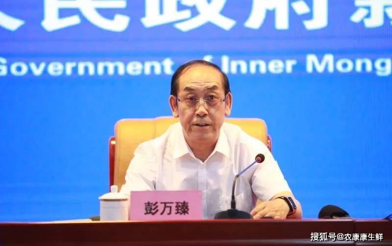 据熟人透露,此次专项行动将在三年内开展 内蒙古自治区民族构成比例