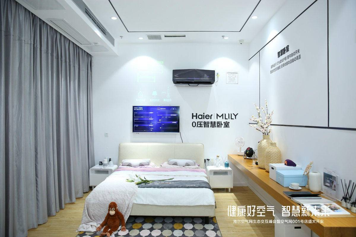 海尔空调上海新开001号店,却不是空调专卖,那卖什么?