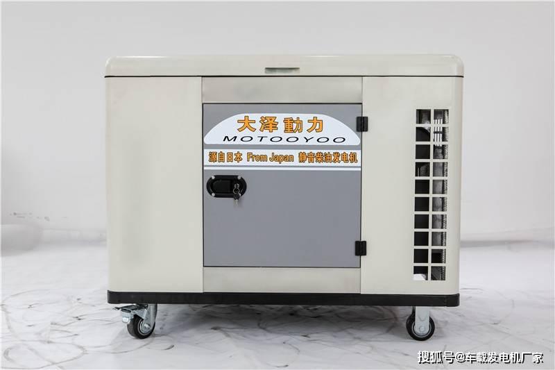 大泽发电机有哪些产品