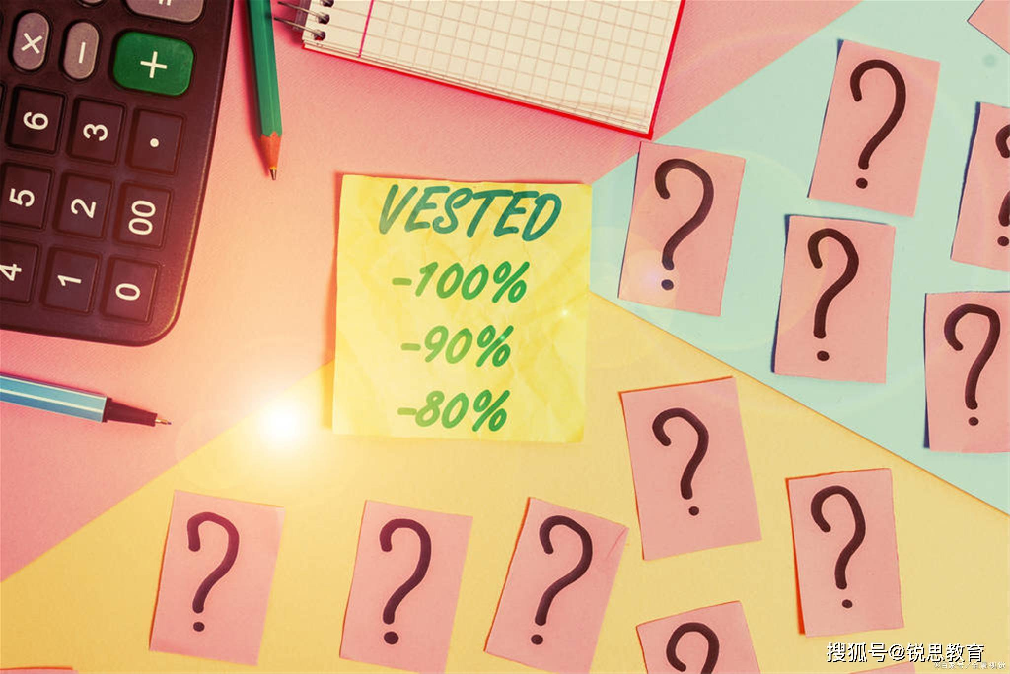 数学提分有哪些好的学习工具和好方法