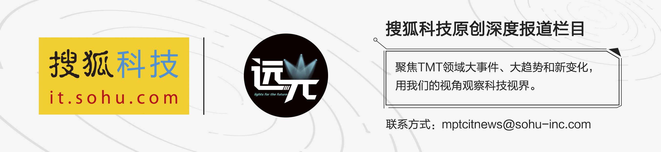 TikTok海外突围:禁令或将带来60亿美元损失,九成市场遇阻
