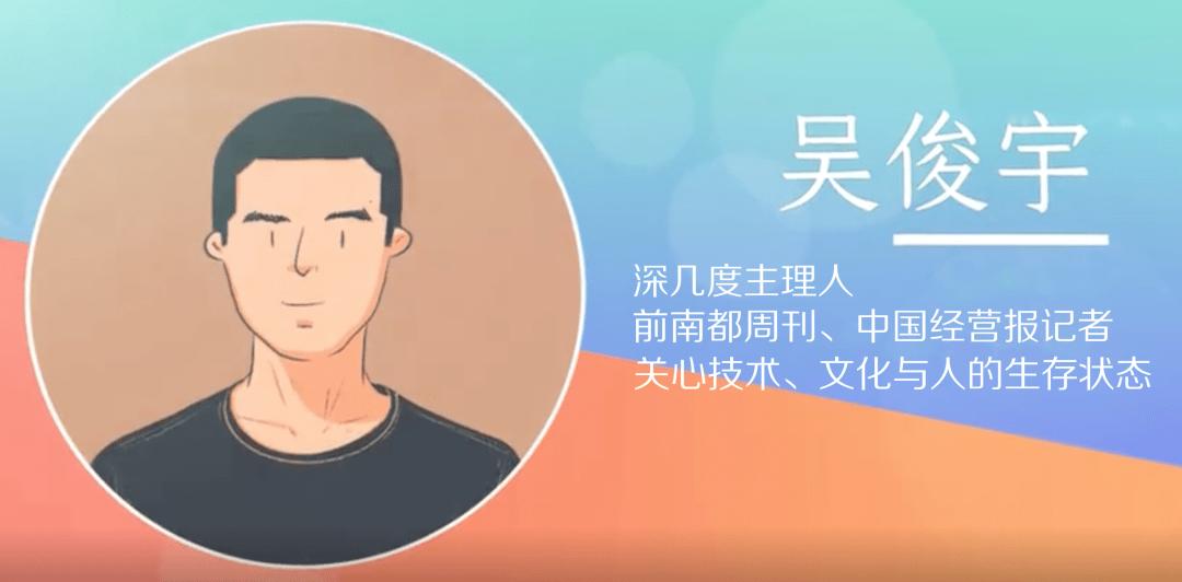 """徐州有华为,转型""""真办肆"""""""