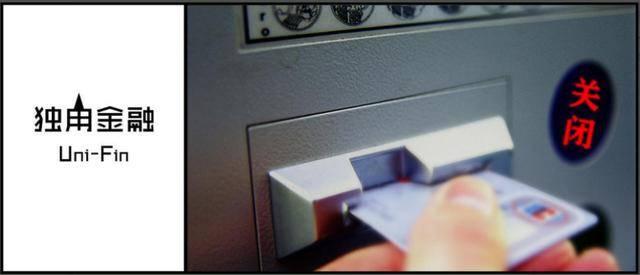 [银行网点关闭超千家,有柜员转岗做销售?]