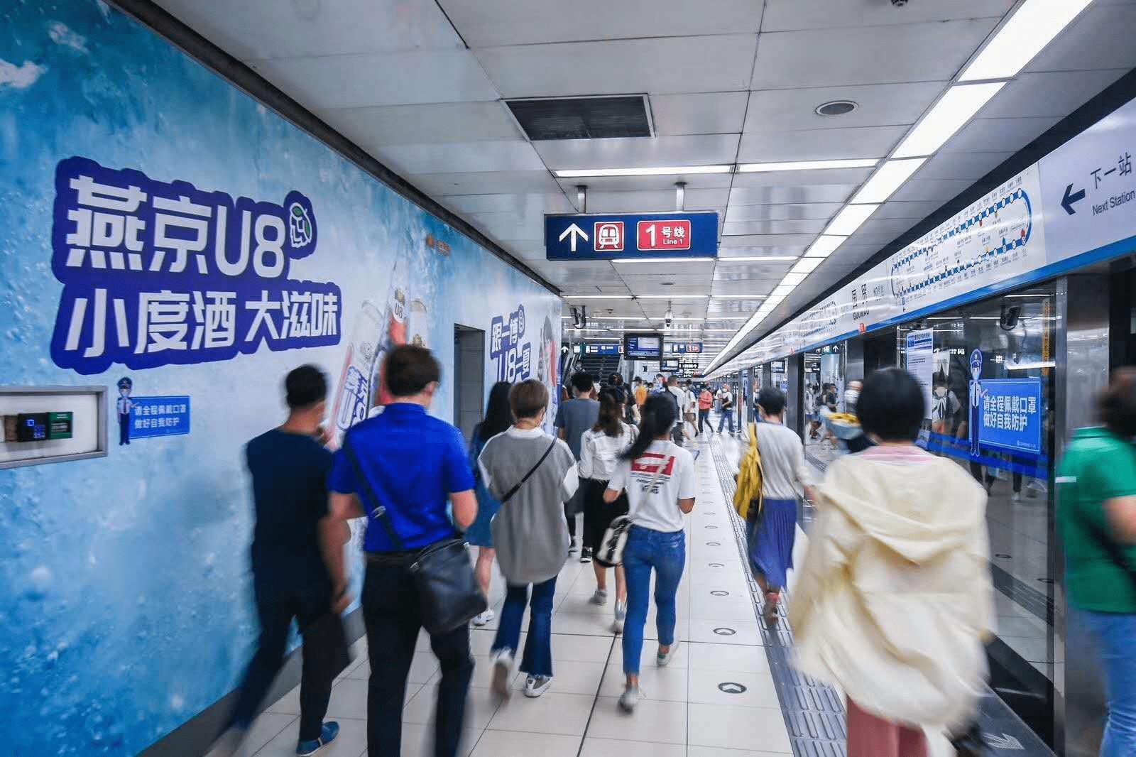 进国贸地铁 上海信电视 燕京啤酒营销创新 推动品牌年轻化转型战略升级