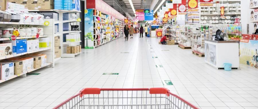 《永辉超市拟回购永辉云创20%股份,或为重振线上业务》