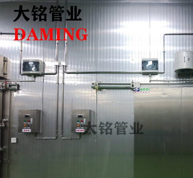 <b>这些问题在DN25 304不锈钢穿孔管的使用中应引起注</b>