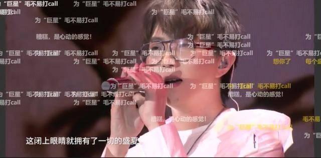 压轴出场的是毛不易,华语乐坛最受欢迎