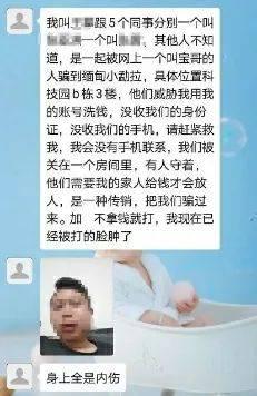 缅北,10万诈骗者的天堂:每年从中国卷走数万亿,势力盘根错节