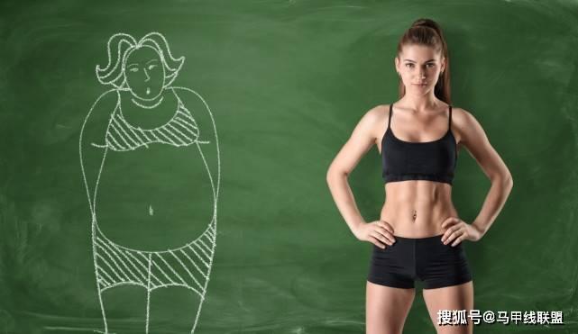 身材总是瘦不下来?这5个生活恶习,影响减肥速度!