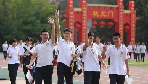 现在,中国大部分省份的第一轮志愿填报