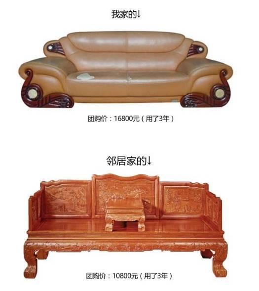 买红木家具太贵?为什么还要