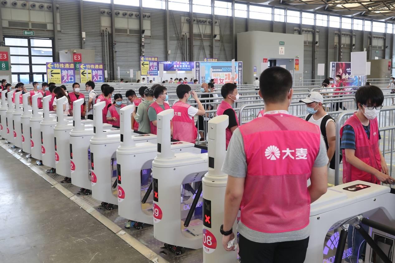 大麦xChinaJoy首场淘宝直播观看人数60万 超去年首日线下观演人次4倍