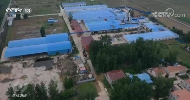 《河南日报》:河南省许昌市鄢陵县基本农田建厂事件调查处理进展