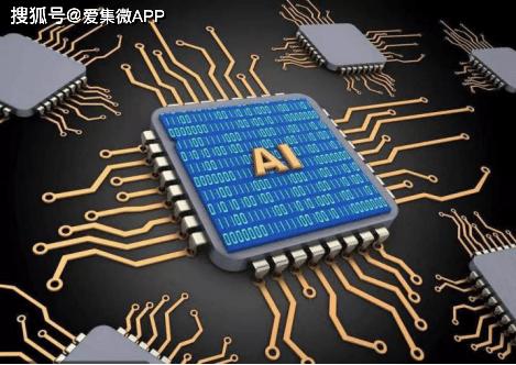 照片纸尺寸AI安防芯片国产化受阻 贸易摩