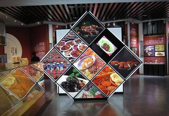 第二批四川省级农产品加工示范园于202