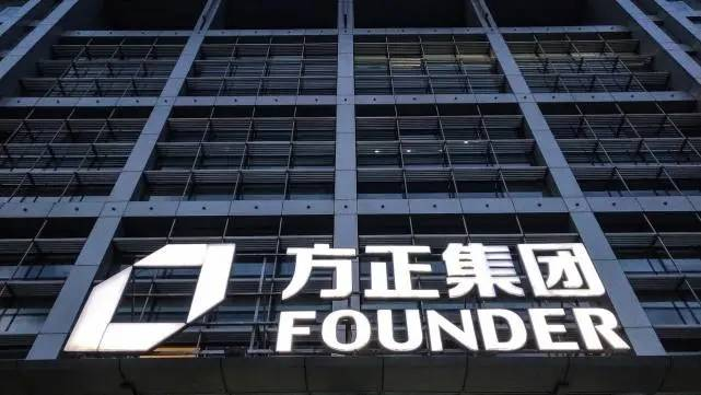 3600亿中国最大校企方正破产重整:一流名校,难孕育一流企业?