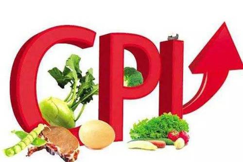 """9月CPI重回""""1时代"""",通胀压力已经减轻?"""
