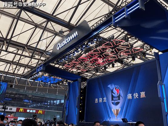 """芯片成为ChinaJoy的关键词之一,""""芯""""势力助推游戏产业发展"""