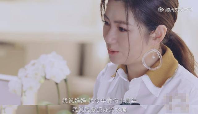"""被前夫说""""恶心""""的任家萱Selina,烧伤十年后无法走出阴影"""