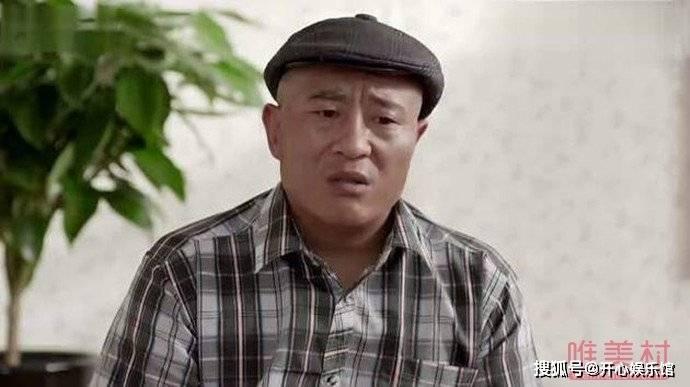 """""""赵四""""刘小光因酒驾被交警处罚 《乡村爱情》演员"""