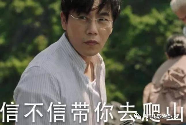 刚播两集,超万人打出9分!李准基化身韩国张东升,本季韩剧最佳