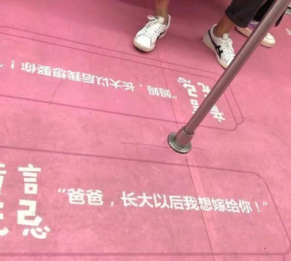"""新东方不能拿""""童言无忌""""作""""胡言乱语""""的挡箭牌!"""