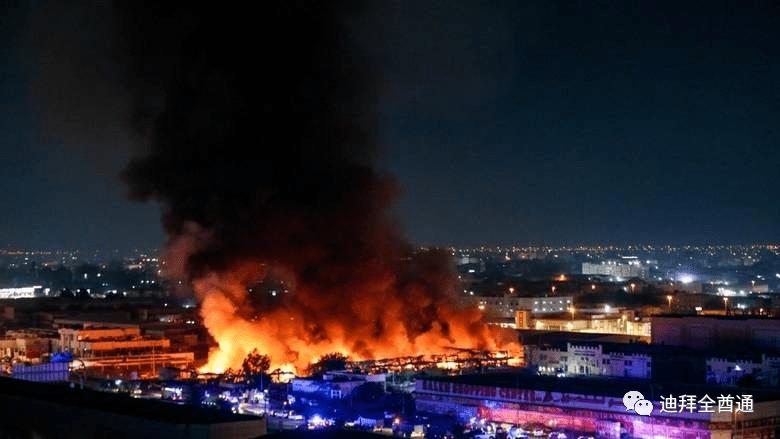 阿联酋阿治曼新工业区一家果蔬市场突发火灾