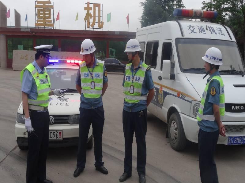 莒南交警会同多部门开展城区非机动车专项整治取得显著成效