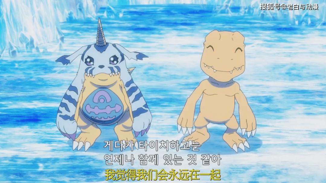 """数码宝贝:亚古兽和加布兽能""""魂进化"""",斗士形态很酷"""