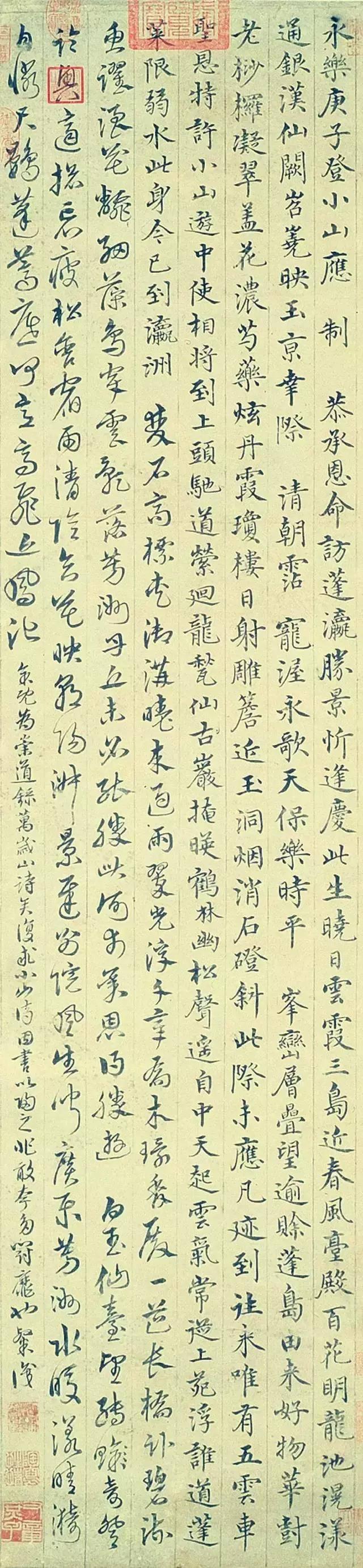依靠写字也能当大官的兄弟——沈度,沈粲(二)