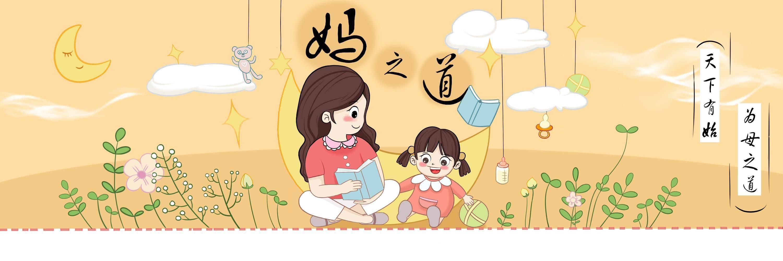"""教育孩子,家长若能遵循""""四苦三能"""",娃将来少吃苦,未来更顺畅"""