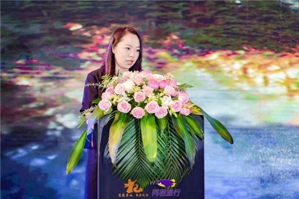 《悠悠庐山,免费九江》2020九江文化旅游(苏州)推介会隆重举行。 苏州文化网