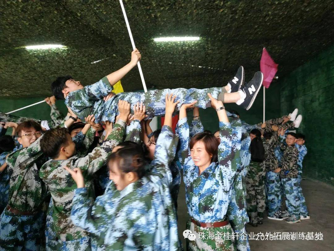 珠海金桂轩户外素质拓展训练项目(潮起潮落),有效增强团队信任感!