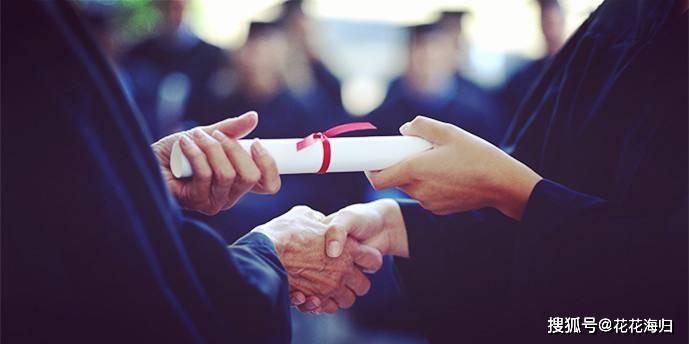 英国本科未毕业申请硕士可行吗_中欧新闻_欧洲中文网