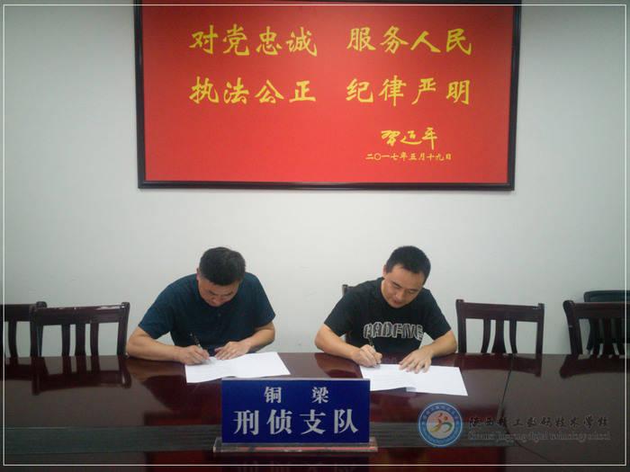 陕西精工数码技术学校2020年的新起点,新征途-陕西考生网