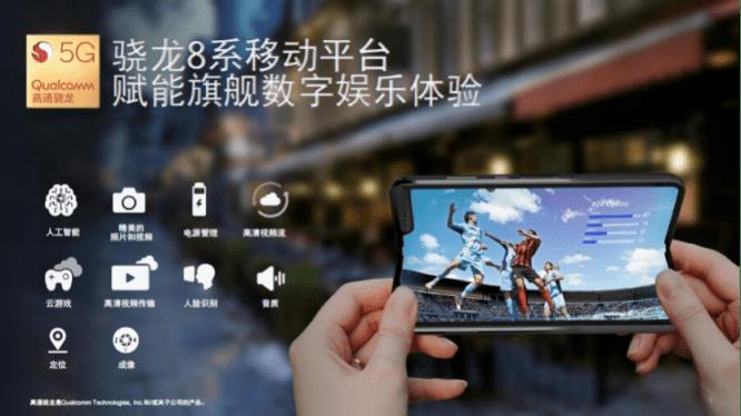 牵手腾讯IEG强强联合高通骁龙为5G时代移动娱乐再度赋能