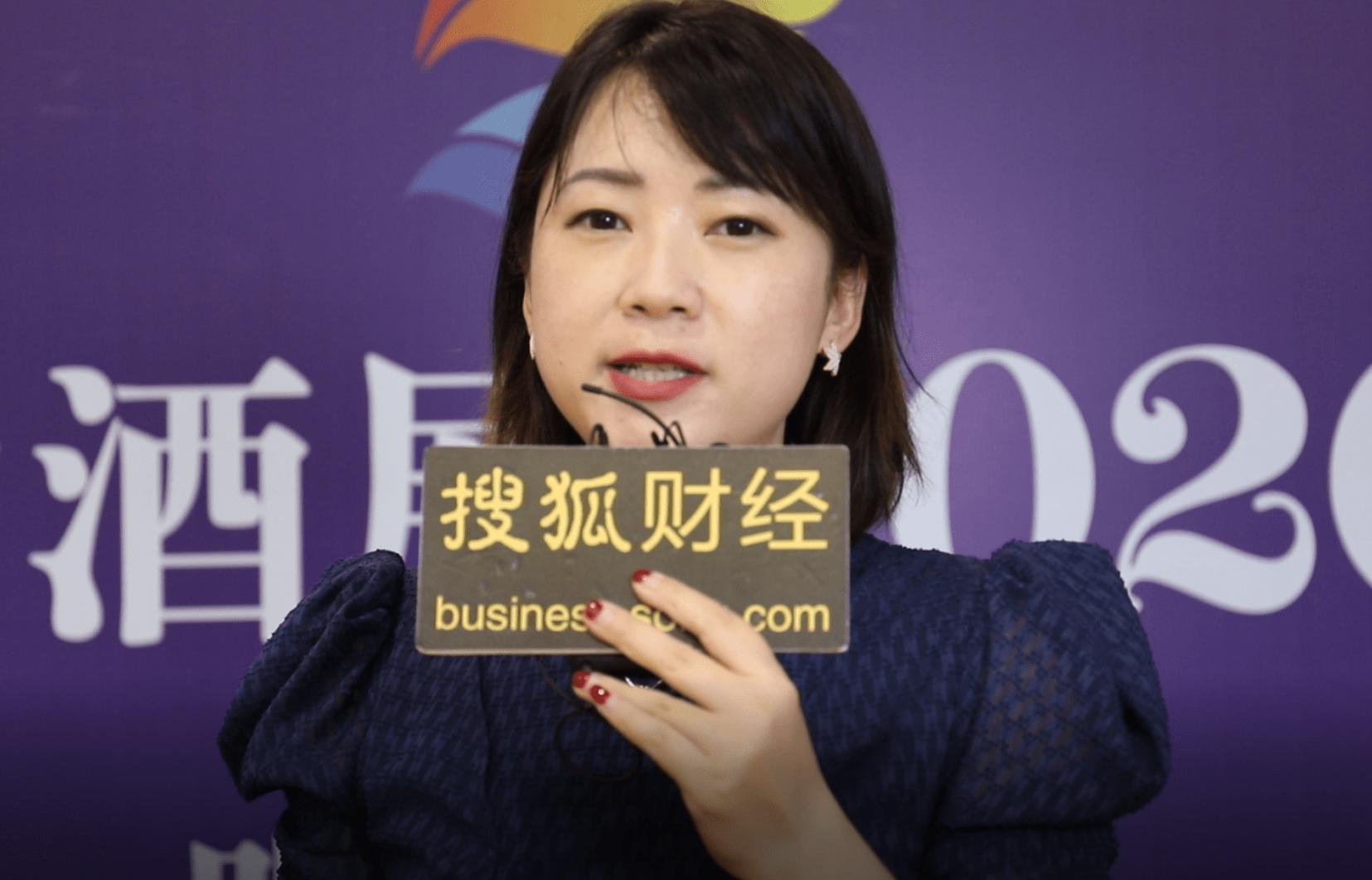 专访|美团点评商业化市场总经理吴荻:大数据赋能酒业品牌打造、文化传承