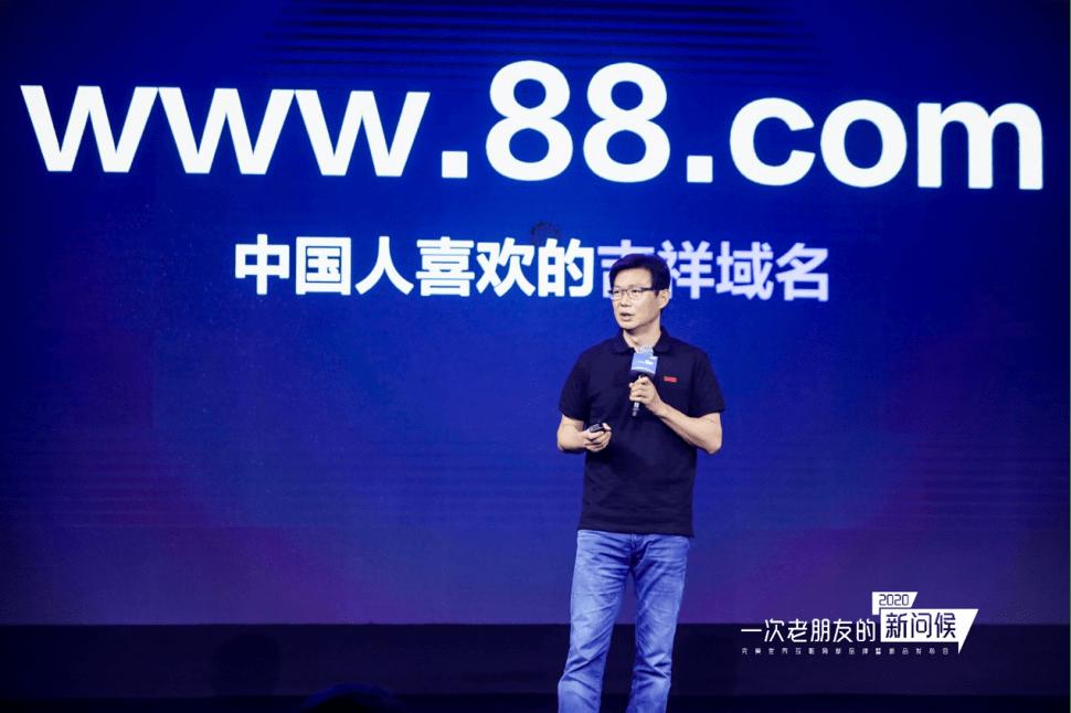 完美世界今天在北京举行互联网新品牌暨
