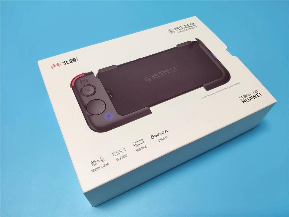 北通G2手机游戏手柄开箱评测 吃鸡自动压枪 王者一键连招插图1