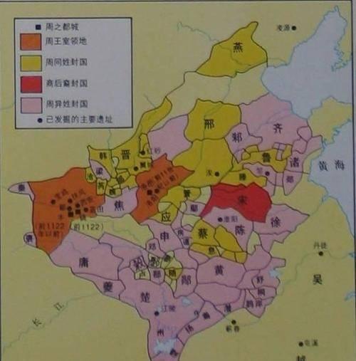 .西周分封位置最东的诸侯国