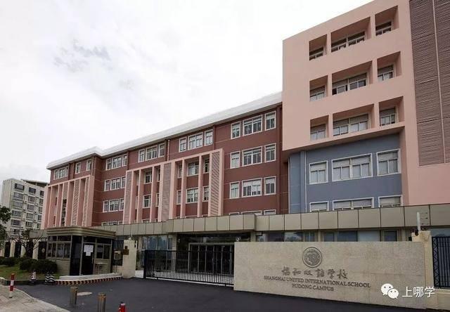最新!上海又一区175所小学大盘点!附招生计划、学费标准