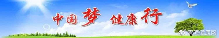 """城中區衛生康健局:第三屆""""中國醫師節""""系列"""
