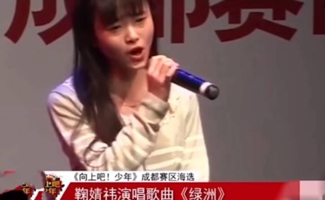 欧宝官网:鞠婧祎自走红后一直争议不停 鞠婧祎 李宇春